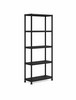 Стеллаж Plus shelf (Плюс шельф) 75|5